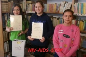 HIV - AIDS - STOP.JPG